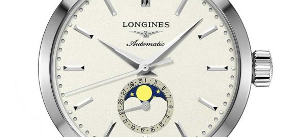 longines the longines 1832 closeup