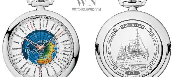 montblanc-pocket-watch-watches-news